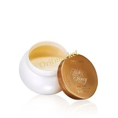 Picture of ماسک مو شیر و عسل Milk & Honey Gold Hair Mask