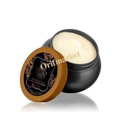تصویر کرم دست و بدن شیر و عسل Milk & Honey Gold hand and body cream