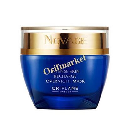 Picture of ماسک شب بسیار مغذی نویج NovAge lntense Skin Recharge Ovemight Mask