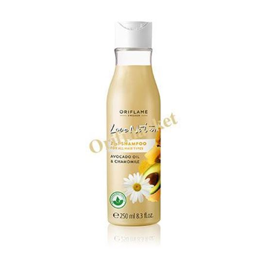 تصویر حاوي عصاره آواكادو و گل بابونه لاونیچر Love Nature 2in1 Shampoo for All Hair Types Avocado Oil & Chamomile
