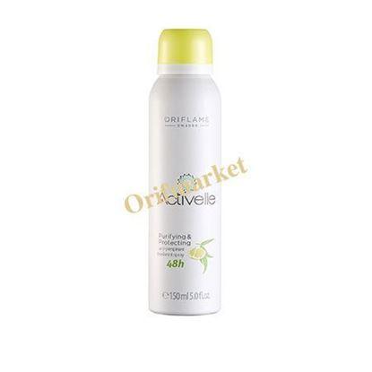 تصویر اسپری ضد تعریق 48 ساعته با رایحه لیمو ACTIVELLE Purifying & Protecting Anti-perspirant Deodorant Spray 48h