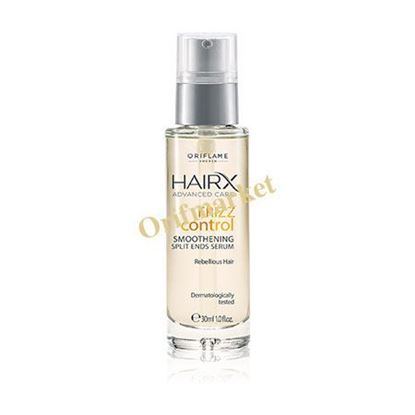 Picture of سرم ترمیم موهای خشک و شکننده Hairx Advanced Care Frizz Control Smoothening Split Ends Serum