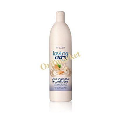تصویر شامپو و نرم کننده در یک محصول سایز بزرگ 700ml-Loving Care 2 in 1 Shampoo & Conditioner