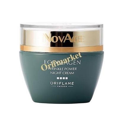 تصویر کرم شب نویج اکلاژن بالای 35 سال Novage Ecollagen Wrinkle Smoothing Night Cream  ☘+35 ☘