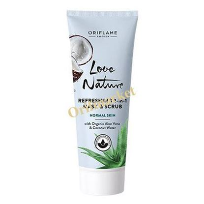 تصویر  ماسک و اسکراب 2 در 1 آلوورا و نارگیل Love Nature Refreshing 2-in-1 Mask & Scrub with Organic Aloe Vera & Coconut Water