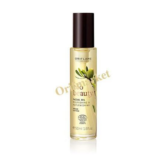 روغن صورت اکوبیوتی Ecobeauty facial oil