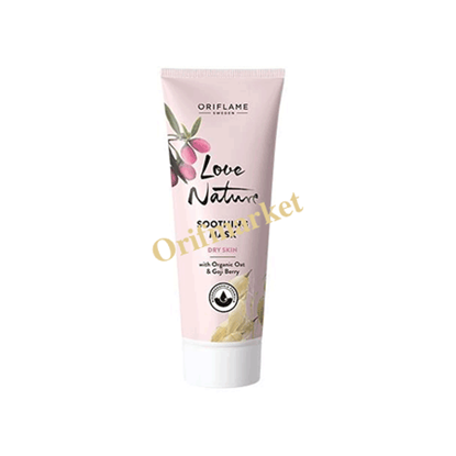 ماسک صورت جو و گوجی بری🌾Love Nature Soothing Mask with Organic Oat & Goji Berry
