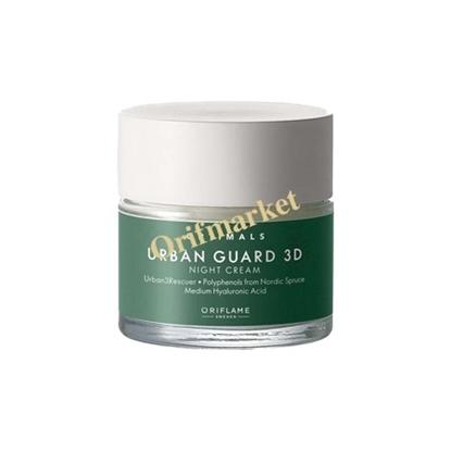 کرم شب محافظ شهری اپتیمالز(مخصوص پوست چرب) Optimals Urban Guard 3D Night Cream
