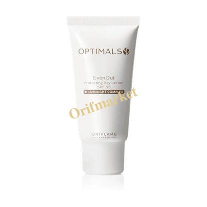 لوسیون ضدلک اپتیمالز Optimals Even Out protecting day  Lotion SPF 35