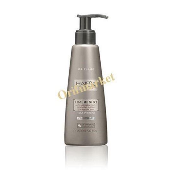 تصویر نرم کننده ضد پیری و ضد ریزش هیریکس Hair X Advanced Time Resist