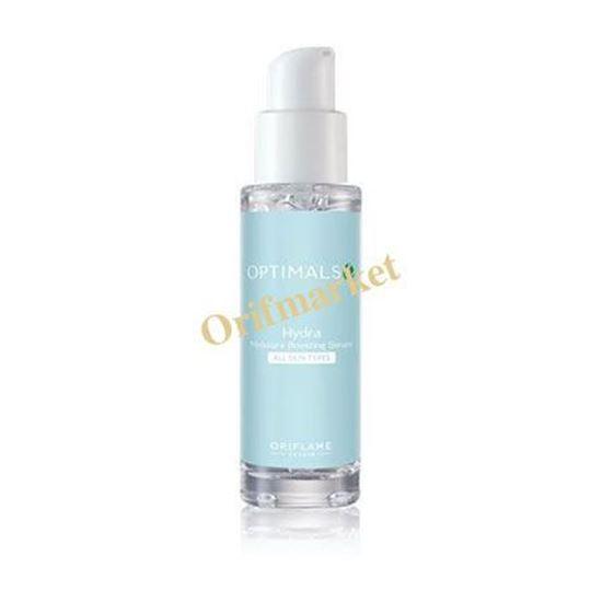 تصویر سرم مرطوب کننده هیدرا اپتیمالز Hydra Moisture Boosting Serum All Skin types