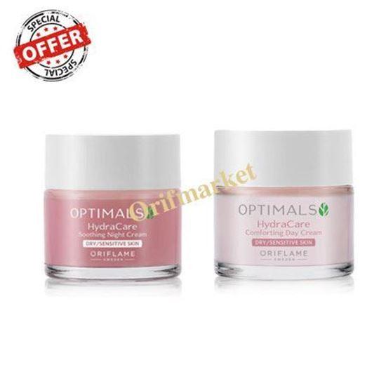 تصویر ست نرم کننده و مغذی و احیاکننده اپتيمالز (مخصوص پوست های خشک و حساس) Optimals Hydra