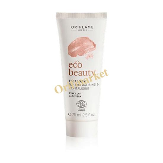 تصویر ماسک احیاکننده صورت خاک رس Ecobeauty Face Mask