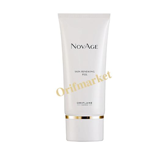 تصویر کرم لایه بردار نویج Novage Skin Renewing Peel