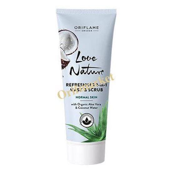 تصویر ماسک و اسکراب 2 در 1 آلوورا و نارگیل Love Nature Refreshing 2-in-1 Mask & Scrub with Organic Aloe Vera & Coconut Water