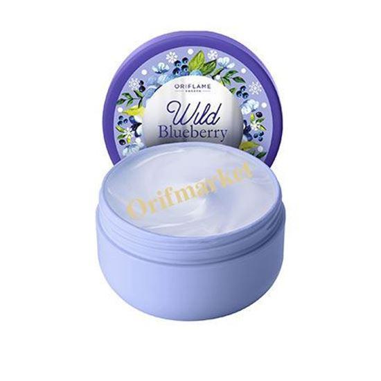 تصویر کرم چندمنظوره بلوبری وحشی Wild Blueberry Multi-Purpose Cream with Wild Blueberry Extract