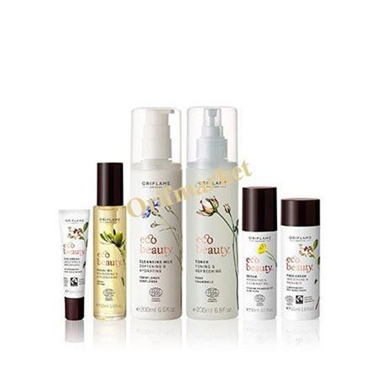 ست کاملا گیاهی مراقبتی پوست اکوبیوتی Eco Beauty Set