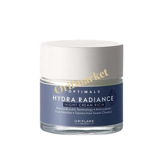 کرم شب غنی هیدرا رِیدیِنس اپتیمالز (مخصوص پوست خشک و حساس) Optimals Hydra Radiance Night Cream Rich