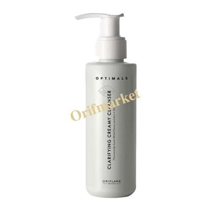 شوینده کرمی صورت هیدرا اپتیمالز (مخصوص پوست های خشک و حساس) OPTIMALS Clarifying Creamy Cleanser