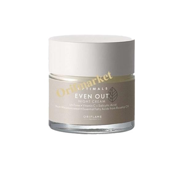 کرم شب جدید ضدلک ایون اوت اپتیمالز Optimals Even Out Regenerating Night Cream