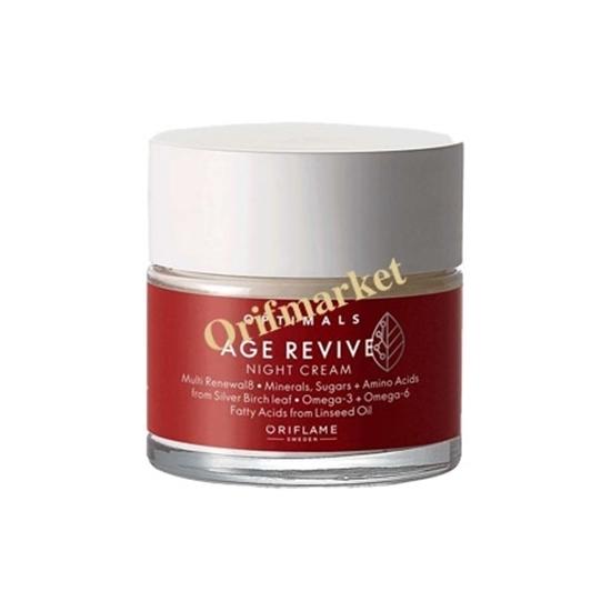 كرم شب مغذي و ضدپيری بالای ۳۵ سال جدید اپتیمالز  OPTIMALS Age Revive Night Cream
